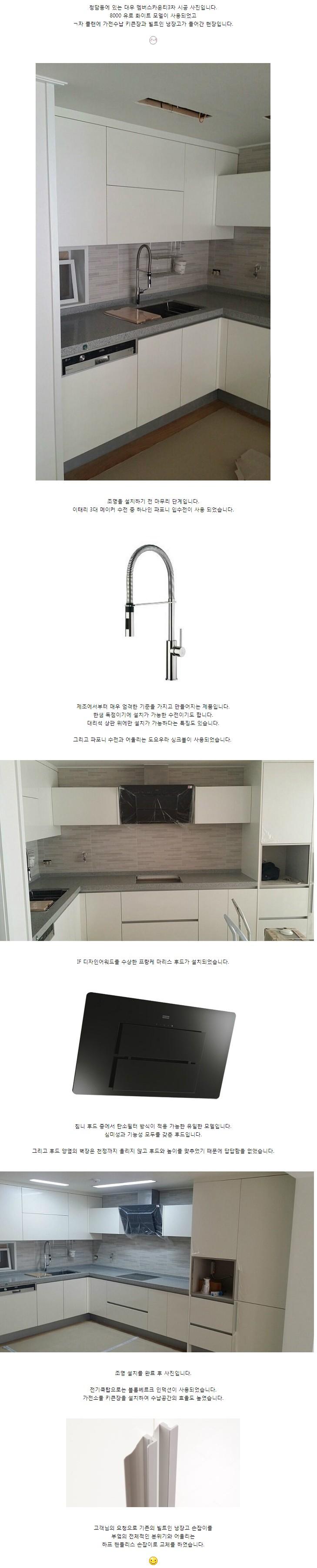 청담동 멤버스.jpg
